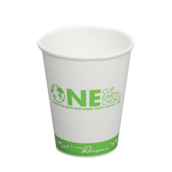 Karat Earth 10oz Eco-Friendly Paper Hot Cups - Generic (90mm)